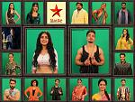 Big Boss Telugu, the most popular Indian Telugu language reality show is all set to start its 4th Season from 6th September 2020. The makers of the...