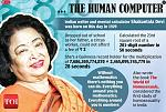 "Shakuntala Devi (4 November 1929 – 21 April 2013) was an Indian writer and mental calculator, popularly known as the ""Human Computer"". Devi strove to..."