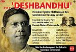 Chittaranjan Das  About this soundpronunciation (help·info) (C. R. Das), popularly called Deshbandhu (Friend of the Nation), (5 November 1870 – 16...