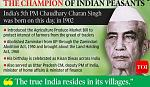 Chaudhary Charan Singh (23 December 1902 – 29 May 1987) served as the 5th Prime Minister of India between 28 July 1979 and 14 January 1980....