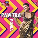 Pavitra Punia: Pavitra was first seen in the reality show 'Splitsvilla 3' and then on various shows like 'Sawaare Sabke Sapne... Preeto', 'Naagin 3',...
