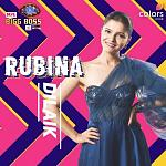 Rubina Dilaik: Popular television actress and Abhinav's wife Rubina is known for her roles in shows like 'Chotti Bahu', 'Shakti: Astitva Ke Ehsaas...